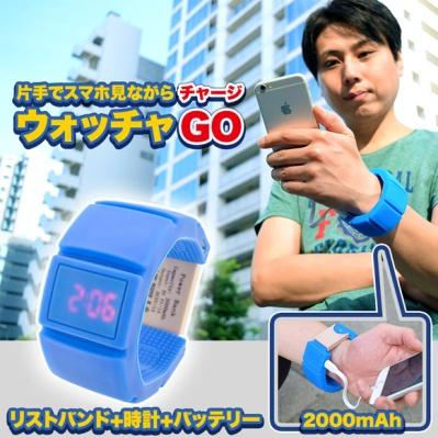 wtf-relógio-de-recarregar-bateria-design-moderno (1)