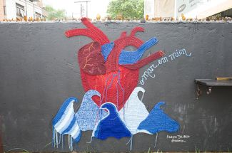 karen-dolorez-arte-para-inspirar-crochê-mural-trabalho-artístico (2)