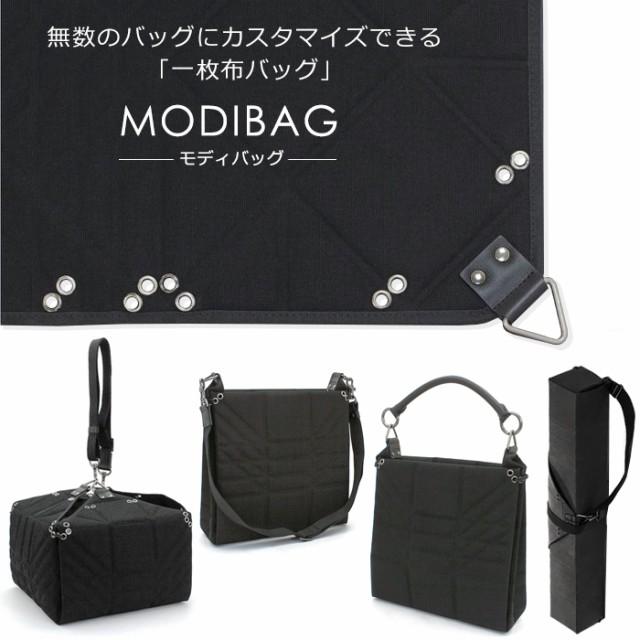 modibag-wtf-bolsa-diferente (1)